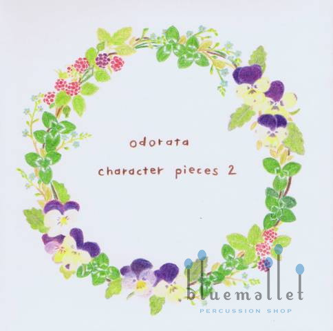 Odorata - Character Pieces 2 (CD)
