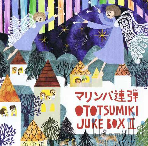 Ototsumiki - Ototsumiki Juke Box II (CD)