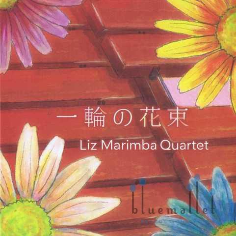 Liz Marimba Quartet - Bouquet of a Flower (CD)