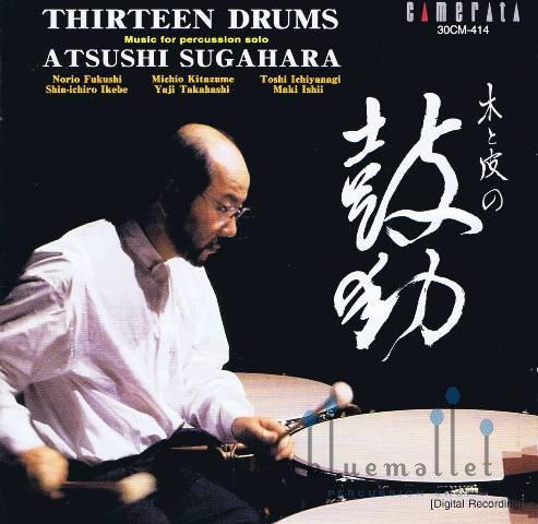 Sugahara , Atsushi - Thirteen Drums (CD)