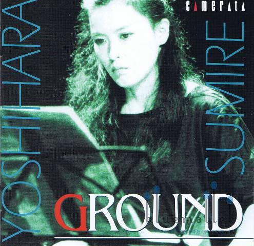 Yoshihara , Sumire - Ground (CD)