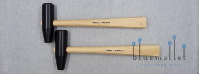Yamaha Chime Mallet CHM-604