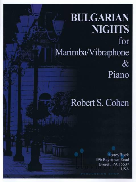Cohen , Robert S. - Bulgarian Nights (特価品)
