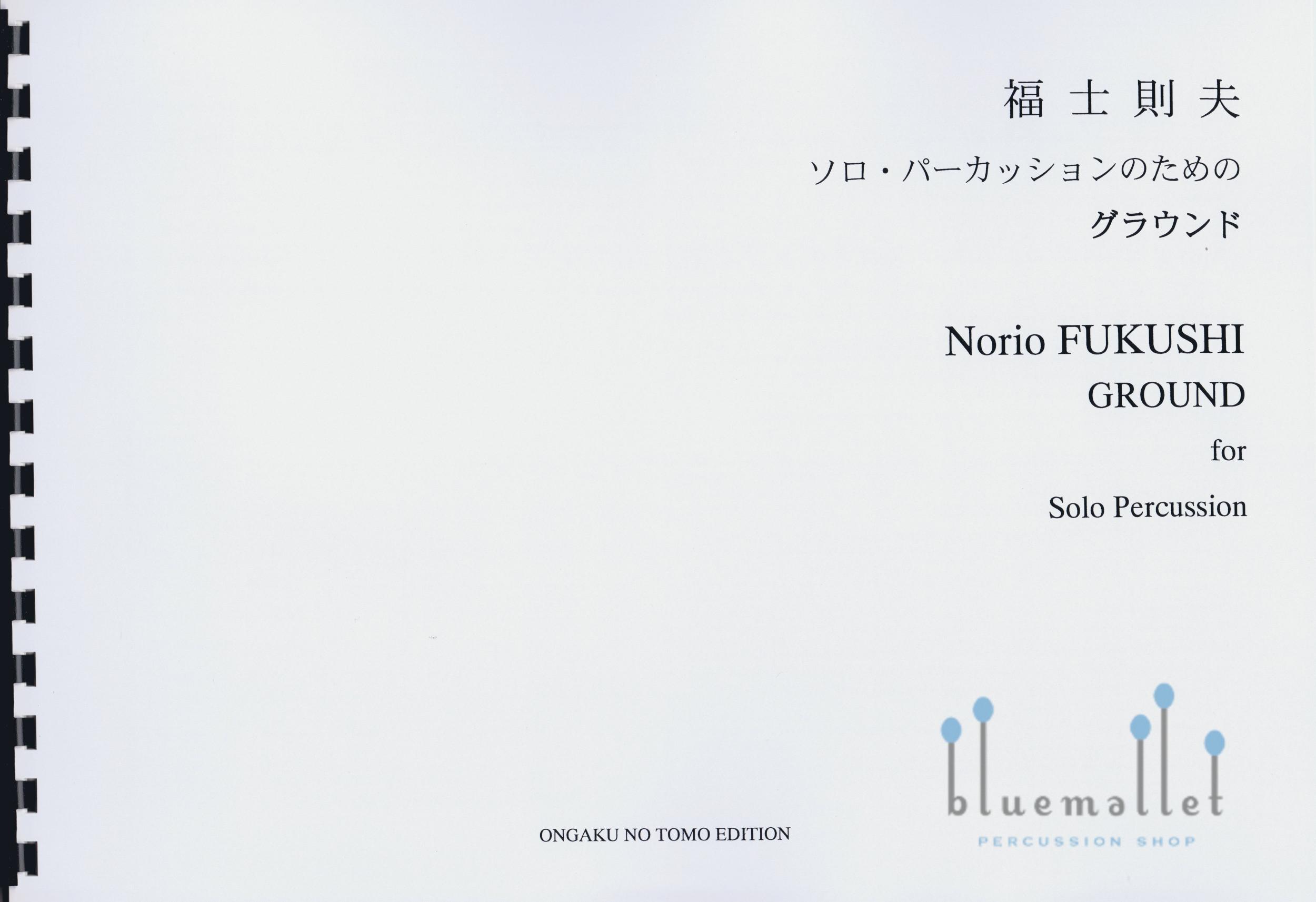 Fukushi , Norio - Ground for Solo Percussion