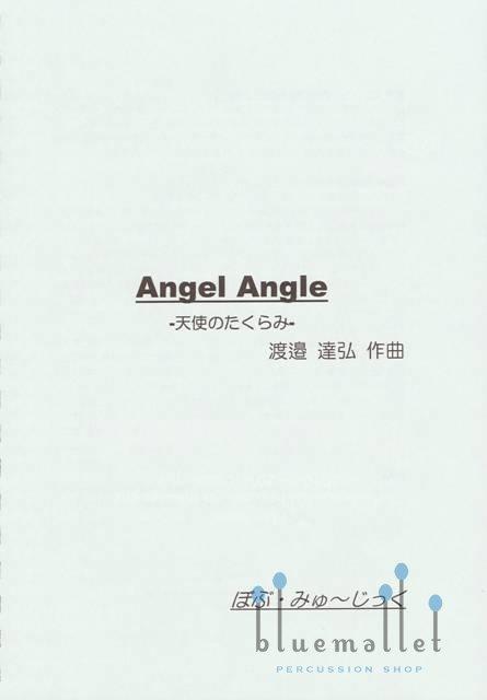 Watanabe , Tatsuhiro - Angel Angle (スコアのみ)