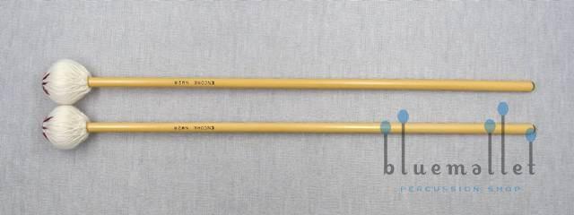 Encore Mallet Nanae Mimura EM-NM2R (ラタン柄) (特価品)