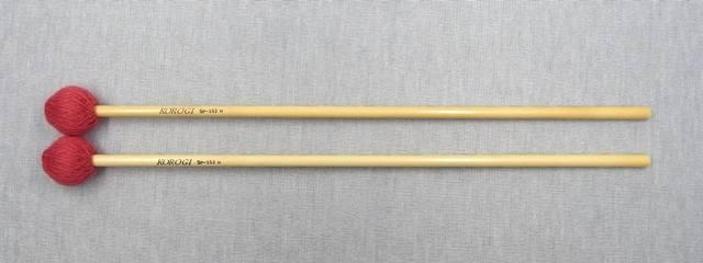 Korogi Mallet Sp553R (ラタン柄)