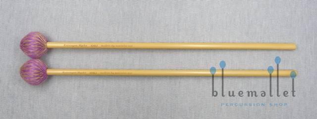 Marimba One Mallet K.Mycka Rattan KMR7 (ラタン柄太め) (特価品)