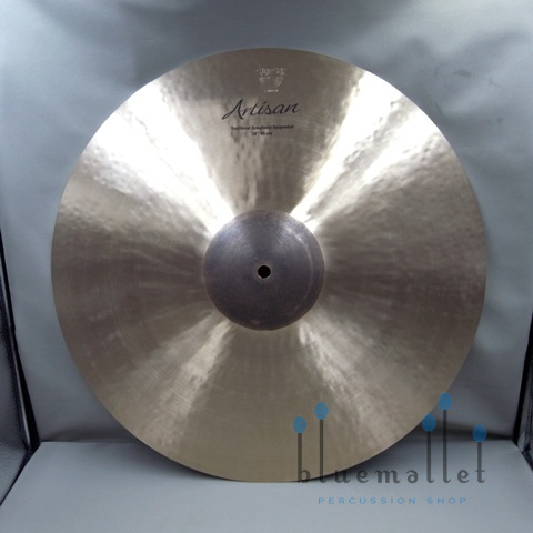 """Sabian Cymbal V. Artisan Traditional Suspended 18"""" VL-18AS"""