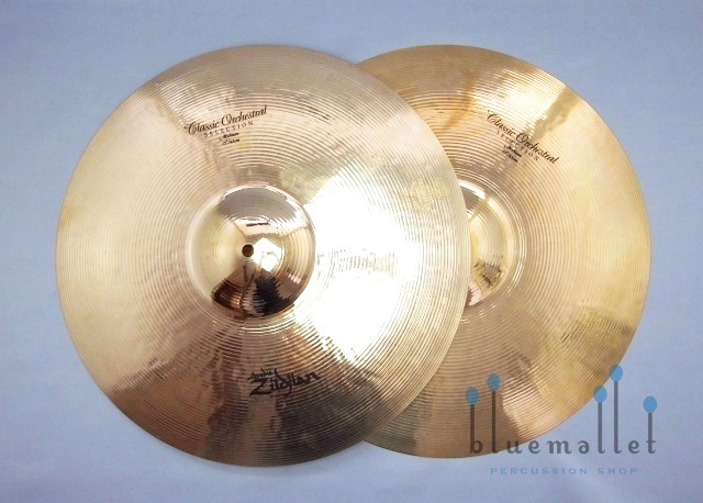 "Zildjian Cymbal A Classic Orchestral Selection M 17"" (Pair Cymbal)"