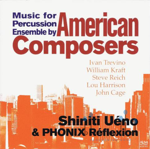 Phonix - American Conposers (CD)