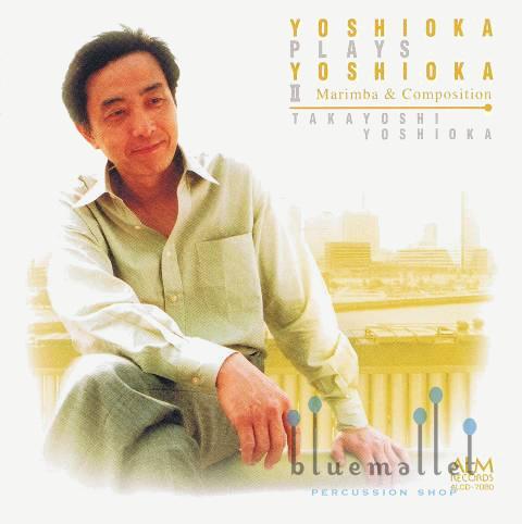 Yoshioka , Takayoshi - Yoshioka Plays Yoshioka II (CD)