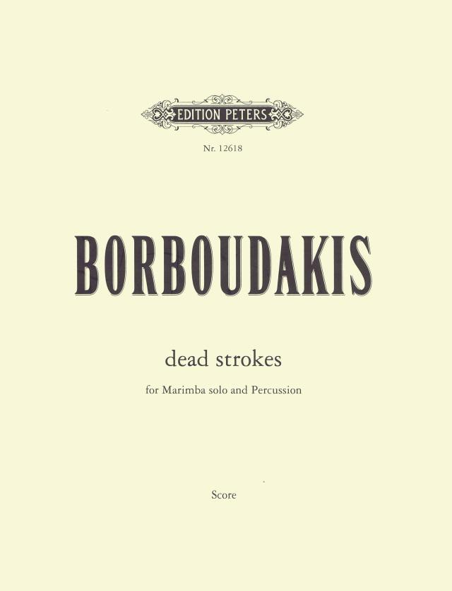 Borboudakis , Minas - Dead Strokes (スコアのみ)