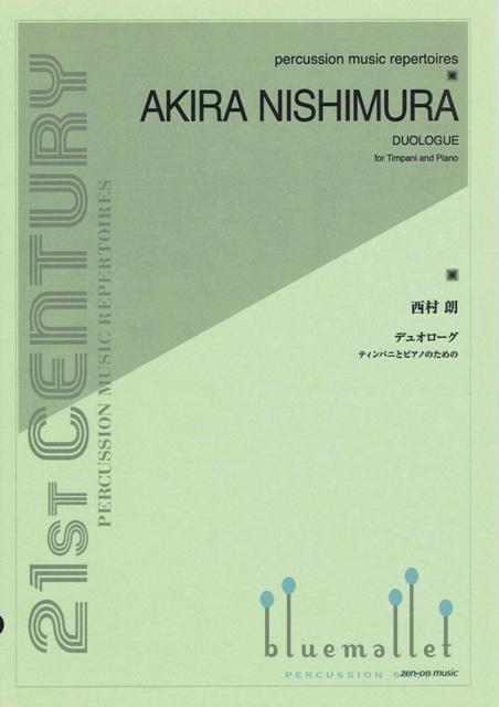 Nishimura , Akira - Duologue for Timpani and Piano