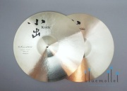 "Koide Cymbal Sensitive Crash 18"" S18CCM (Pair Cymbal)【お取り寄せ商品】"