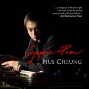 Cheung , Pius - Symphonic Poem (CD)
