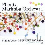 Phonix -  Marimba Orchestra (CD)