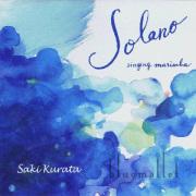 Kurata , Saki - Solano Singing Marimba (CD)