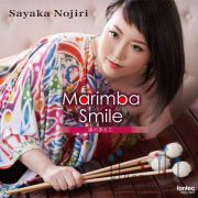 Nojiri , Sayaka - Marimba Smile-涙のあとに (CD)