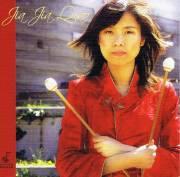 Qiao , Jia Jia - The Alchemist (CD)