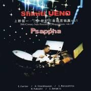 Ueno , Shiniti - Psappha(CD)