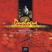 Ueno , Shiniti -  Duologe (CD)
