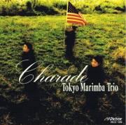 Tokyo Marimba Trio - Charade (CD)