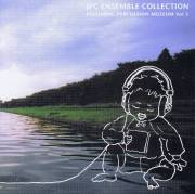 JPC - Ensemble Collection  Featuring Percussion Museum Vol.3 (CD) 【お取り寄せ商品】