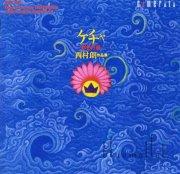 Percussion Group 72 - Kecak (CD)