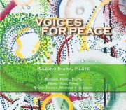 Ihara , Kazuko - Voice for Peace (CD)