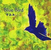 Sumireiko - Blue Bird (CD)