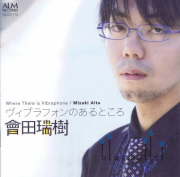 Aita , Mizuki - Where There is Vibraphone (CD)