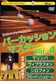 Percussion Master Vol.4 Mari, Vib, Xylo, Glock