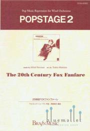 Newman , Alfred - The 20th Century Fox Fanfare (arr. by Mashima Toshio)  (スコア・パート譜セット) (特価品)