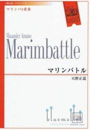 Amano , Masamicz - Marimbattle (スコア・パート譜セット) (特価品)