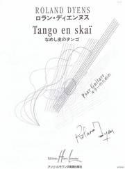 Dyens , Roland - Tango en Skai (特価品)