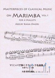 Various Artists - Masterpieces of Classical Music on Marimba vol.1  for 4 Mallets arr. by Kana Omori
