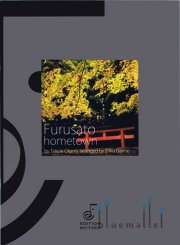 Okano , Teiichi - Furusato Hometown for Solo Marimba arranged by Eriko Daimo