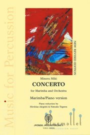 Miki , Minoru - Concerto for Marimba and Orchestra ( Piano Reduction ) (スコア・パート譜セット) (特価品)