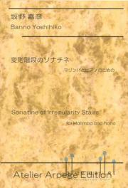 Banno , Yoshihiko - Sonatine of Irregularity Stairs for Marimba and Piano
