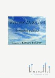 Fukahori , Kentaro - Encore Overture (スコア・パート譜セット)