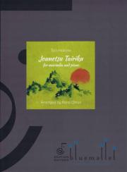 Hakase , Taro - Jounetsu Tairiku for Solo Marimba and Piano arr. by Kana Omori (ピアノ伴奏版 / スコアのみ)