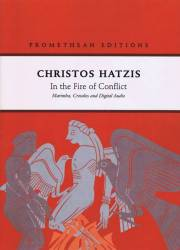 Hatzis , Christos - In the Fire of Conflict (スコア・パート譜セット) (特価品)