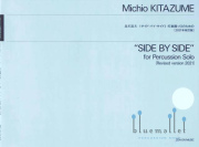 Kitazume , Michio - Side by Side (Revised Version 2021)