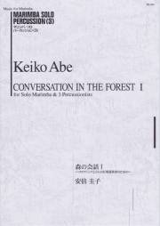 Abe , Keiko - Conversation in the Forest I for Solo Marimba & 3 Percussionists (スコアのみ)