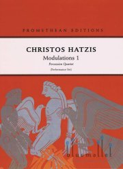 Hatzis , Christos - Modulations 1 (パート譜のみ)