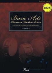 Ishiuchi , Toshiaki - Basic Arts Percussion Standard Lesson