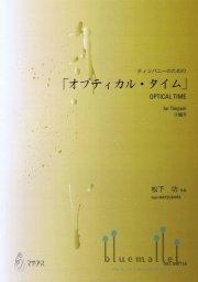 Matsushita , Isao - Optical Time