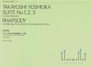 Yoshioka , Takayoshi - Suite No. 1, 2, 3 for Solo Marimba / Rhapsody for Marimba, Flute, Clarinet, Contrabass and Drums (スコアのみ)