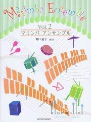 Noguchi , Michiko - Marimba Ensemble Vol.2 (スコア・パート譜セット)